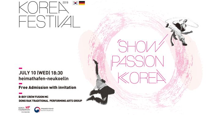 SHOW PASSION KOREA